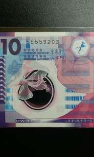 2007年 膠鈔 EE版 全新直版