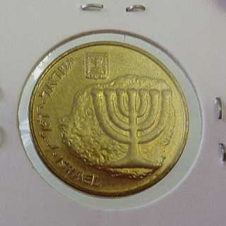 Israel Coin 10 Agorot Used