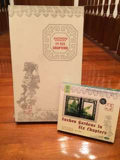 Suzhou Gardens In Six Chapters 2 CDs