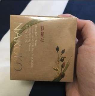 BN Naruko job's tears pore minimising cream