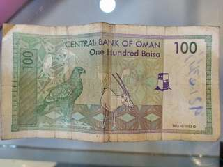 oman currency