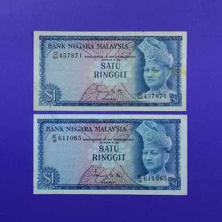 JanJun $1 2nd 2pcs A Siri 2 Ismail Ali 1972 RM1 Duit Lama