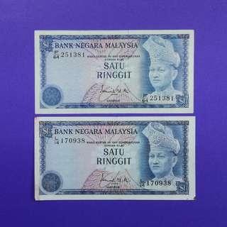 JanJun $1 3rd 2pcs B Siri 3 Ismail Ali 1976 RM1 Wang Duit Lama