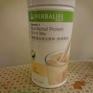 Herbalife 賀寶芙香草奶昔(含運店到店)