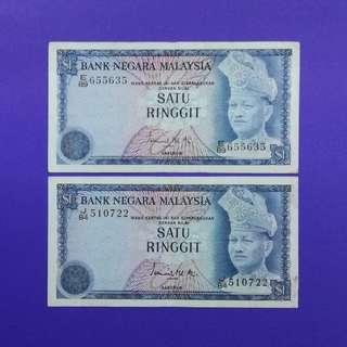 JanJun $1 3rd 2pcs C Siri 3 Ismail Ali 1976 RM1 Wang Duit Lama