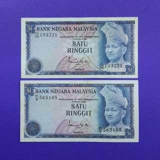 JanJun $1 3rd 2pcs D Siri 3 Ismail Ali 1976 RM1 Wang Duit Lama