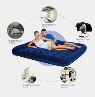 Bestway Inflatable Airbed Double