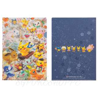A4 CLEAR FILE [TOKYO DX OPENING] - POKEMON CENTER EXCLUSIVE