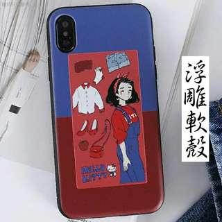 IPhone浮雕殼