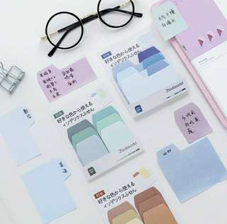 Water Color Rainbow Rectangle long& short Memo Sticker