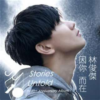 🚚 JJ Lin - Stories Untold