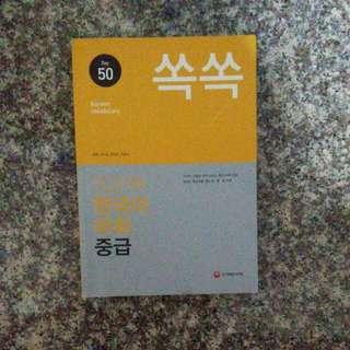 TOPIK KOREAN LANGUAGE VOCABULARY;  INTERMEDIATE
