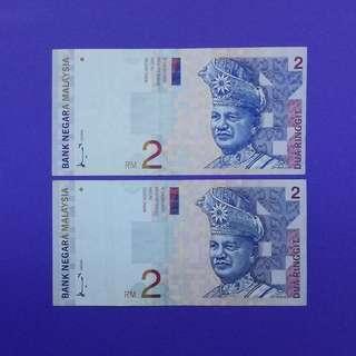 JanJun RM2 8th 2pcs GVF A Siri 8 Ahmad Don 1996 Duit Lama