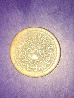 Tibet Old Coin