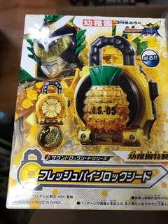 幪面超人鎧武 Masked Rider Gaim Lockseed 菠蘿 鎖 發聲 限定 全新 Bandai