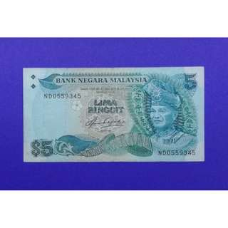JanJun $5 5th Last Prefix B Siri 5 Aziz Taha RM5 Wang Duit Lama