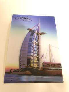 Postcard bought from Dubai