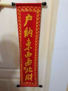 Fengshui Chinese Character