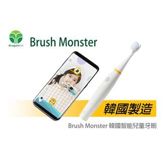 韓國 Brush Monster 世界首創兒童 AR 電動牙刷