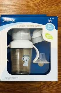 Anakku 3 Stage Feeding System Cup