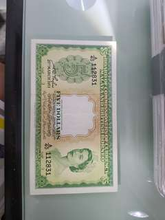1953 MaIaya&British Borneo $5 originaI•