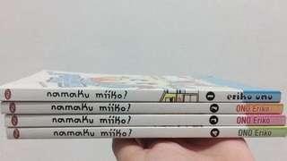 Namaku Miiko! Vol 1-4 (tamat)