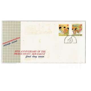FDC #133   10th Anniversary Of The Productivity Movement conditions of cover and stamps as in picture