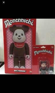 400% + 100% Medicom Toy - Monchhichi Bearbrick