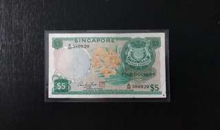Singapore note orchid series