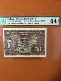 1941 Malaya 50 cents Pmg 64 epq