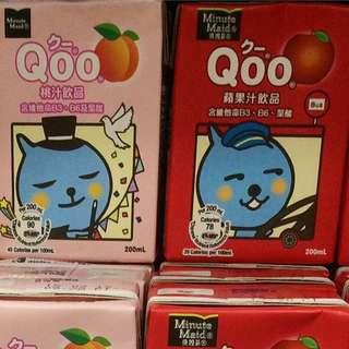台灣qoo
