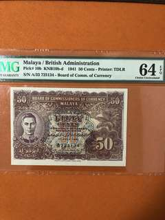 1941 Malaya 50 cents 64epq