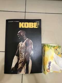 KOBE 生涯十八年 絕版紀念收藏畫冊(附大海報)