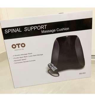 100%全新 OTO護脊按摩墊 spinal support BS-002