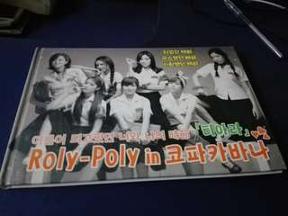 T-ara roly poly in copacabana