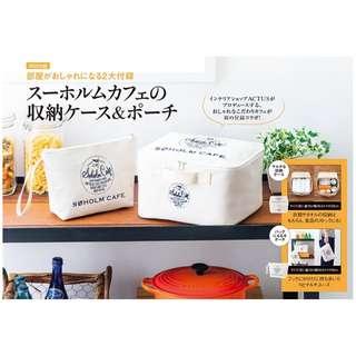 日本雜誌 GLOW 附贈 SOHOLM CAFE 米色 帆布收納包 2入組 收納袋 小物包 化妝包