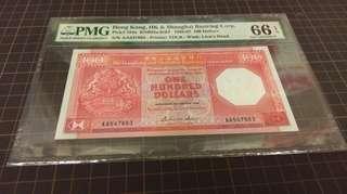 匯豐銀行 1985 AA版 pmg 66