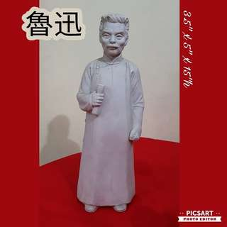1960s Hand-made Figurine of Lu Xun, rarely so Vivid and Expressive. Large size, not small (refer to photo for sizes and different angles). Good Condition. $178 Offer, Sms 96337309.
