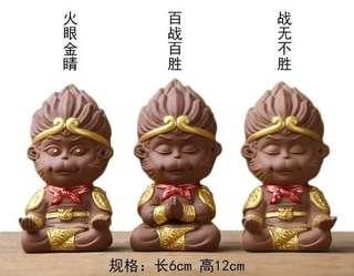 Sun Wu Kong Figuring