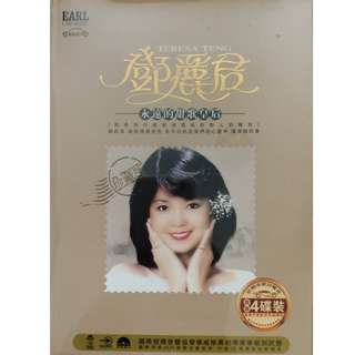 Teresa Teng The Greatest Hits 邓丽君 经典流行甜歌精选 珍藏版 4CD (Car Music CD)