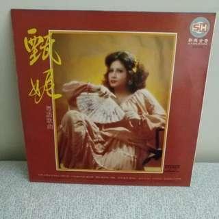 78年甄妮奮鬥lp黑膠唱片