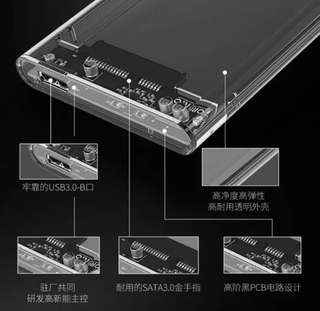 USB3.0全透明2.5吋SATA或SSD硬碟盒