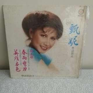 79年甄妮 粵語歌曲 lp黑膠唱片