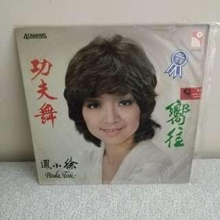 76年 徐小鳳嚮往 LP 黑膠唱片