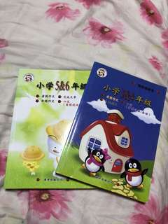 Primary Chinese compo book $5 each