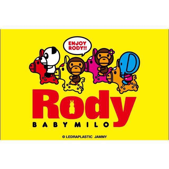 524cf3fd BAPE BABY MILO X RODY COLLECTION, Men's Fashion, Clothes on Carousell