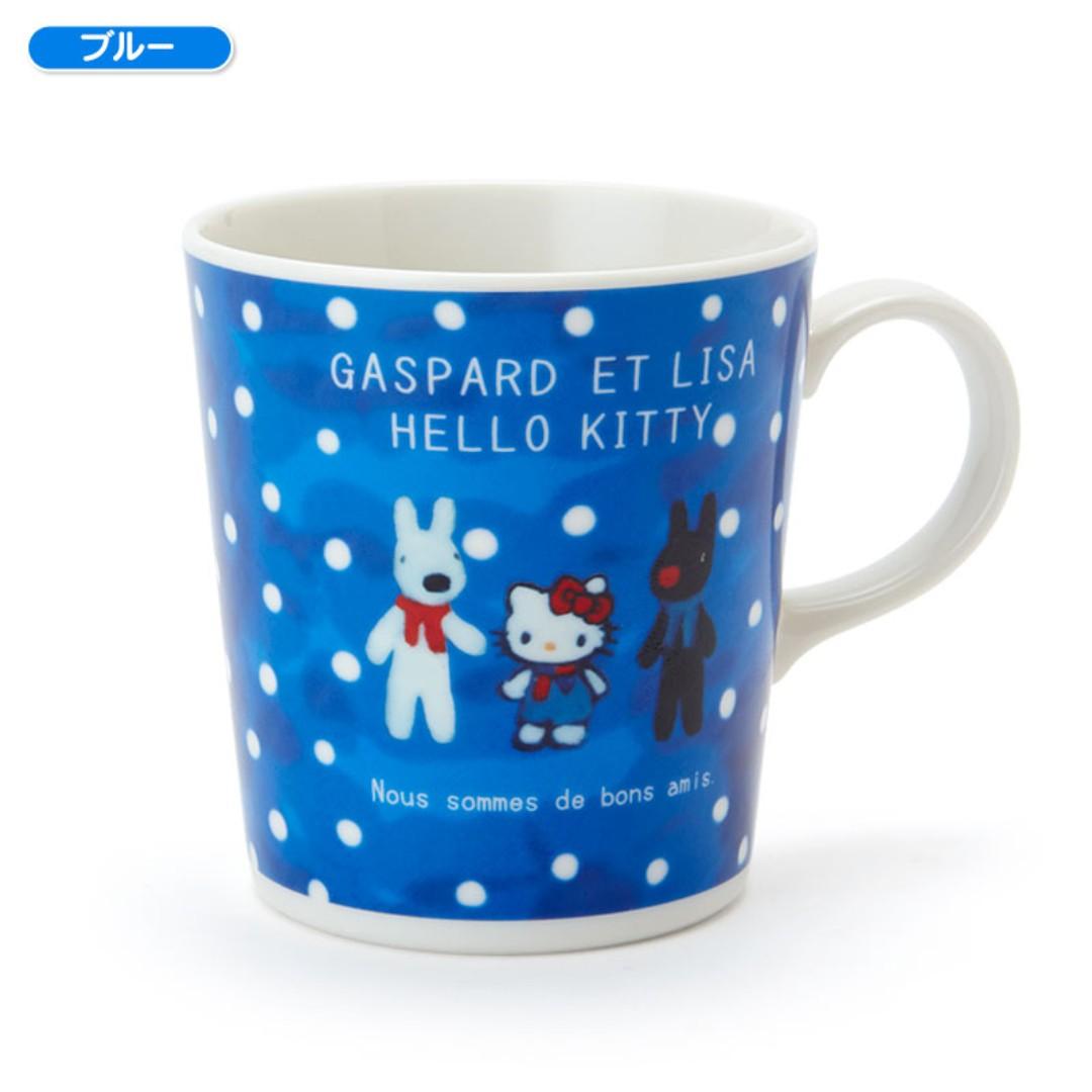 9565e2a83f8e  PO  Sanrio Japan Hello Kitty x Gaspard Et Lisa Mug Blue