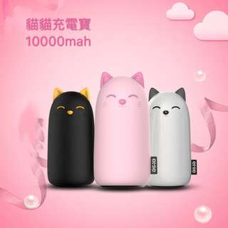 貓貓充電寶10000mah