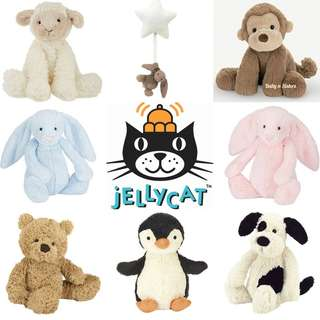 Jellycat Super-Soft Toys/ bunny