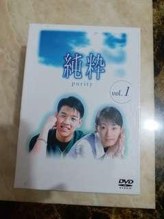 韓劇dvd一套